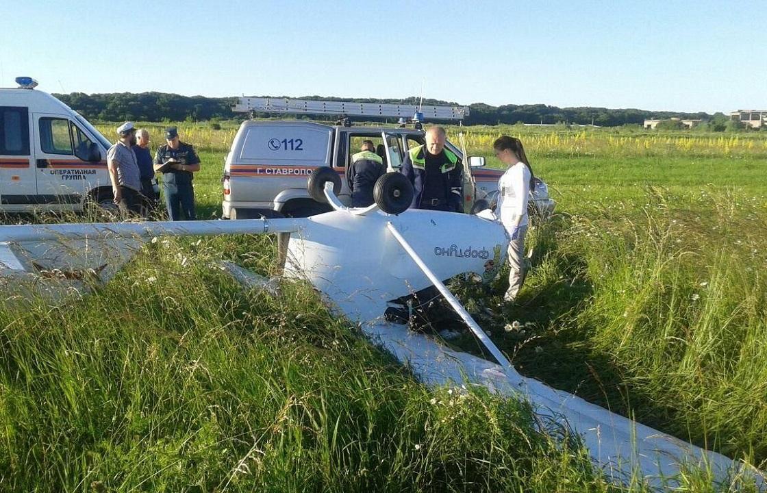Пилот рухнувшего на Ставрополье самолета не справился с управлением — версия СКР
