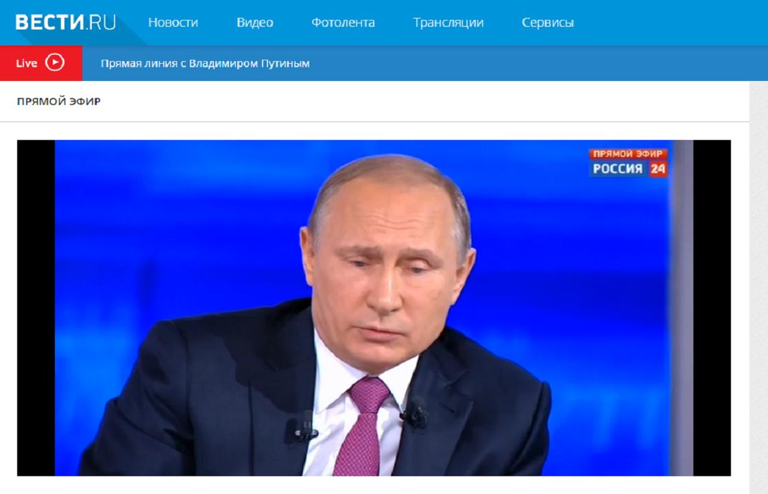 В России проходит «Прямая линия с Владимиром Путиным»