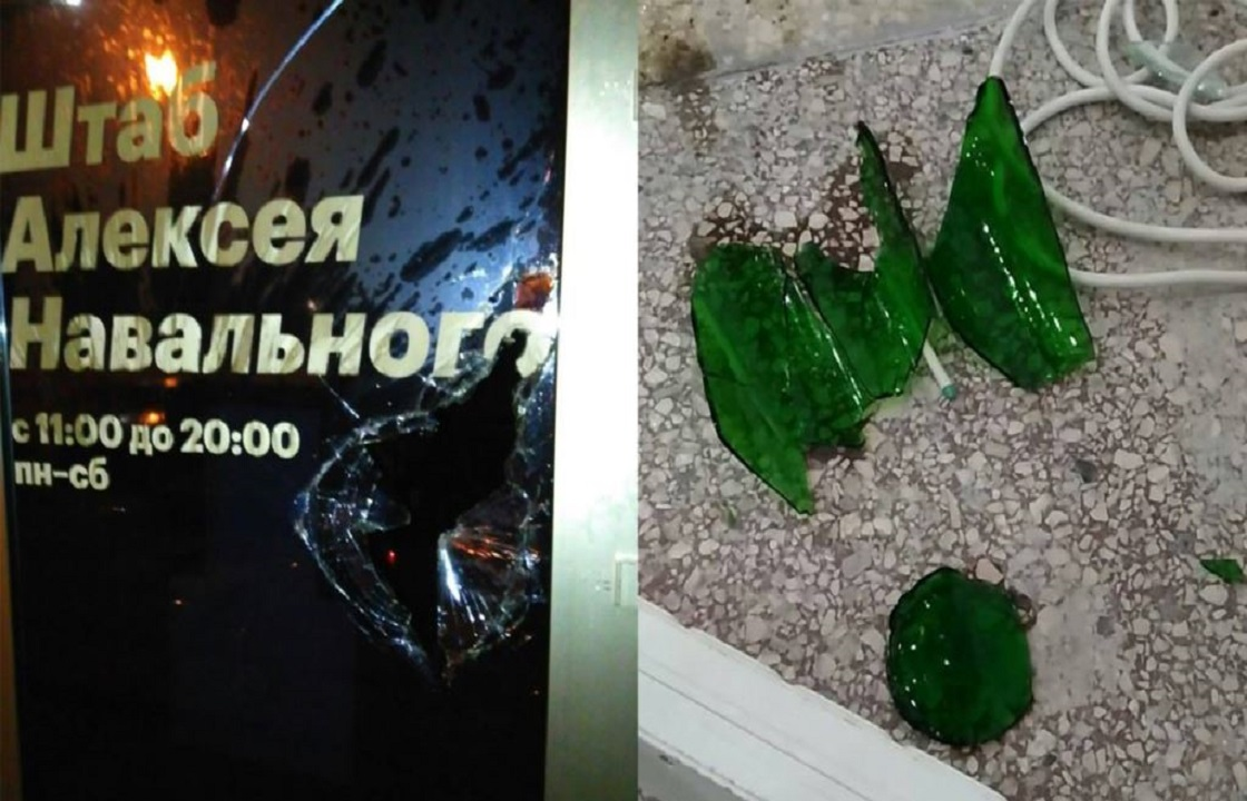 На штаб Навального в Ставрополе совершено нападение