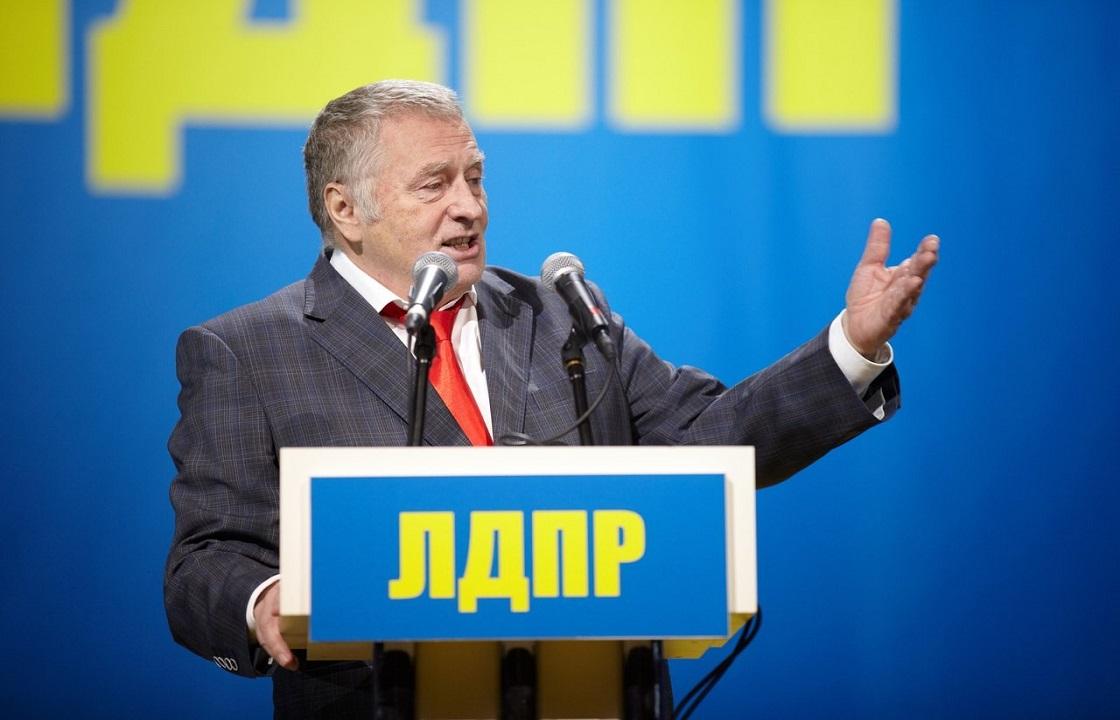 ЛДПР утвердила список на выборы в Заксобрание Кубани