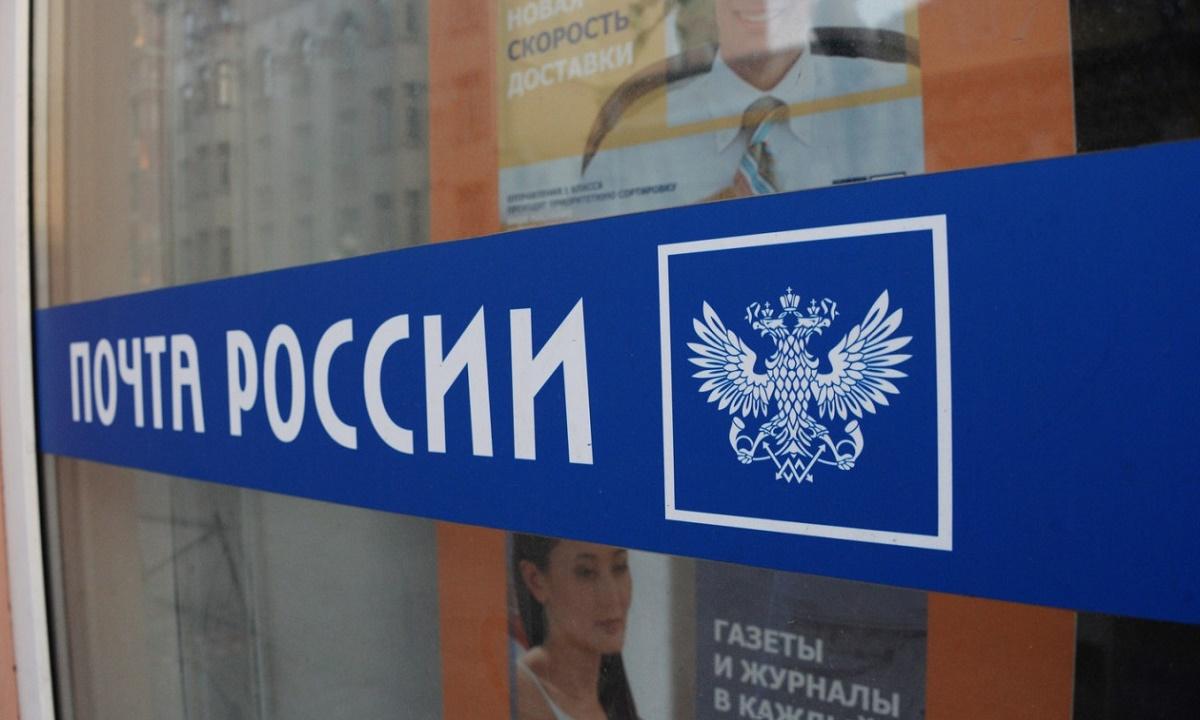 Задержан сотрудник «Почты России», воровавший посылки ростовчан