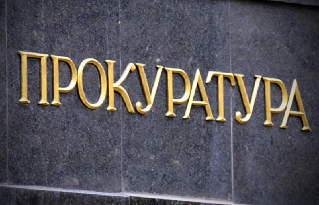 Прокуратура считает незаконной ликвидацию районных администраций Астрахани