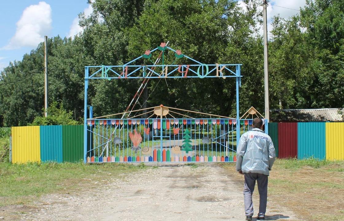 Лагерь в Кабардино-Балкарии, где отравились 14 детей, работал незаконно