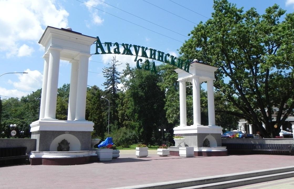 В Нальчике не будут ликвидировать Объединения парков культуры и отдыха