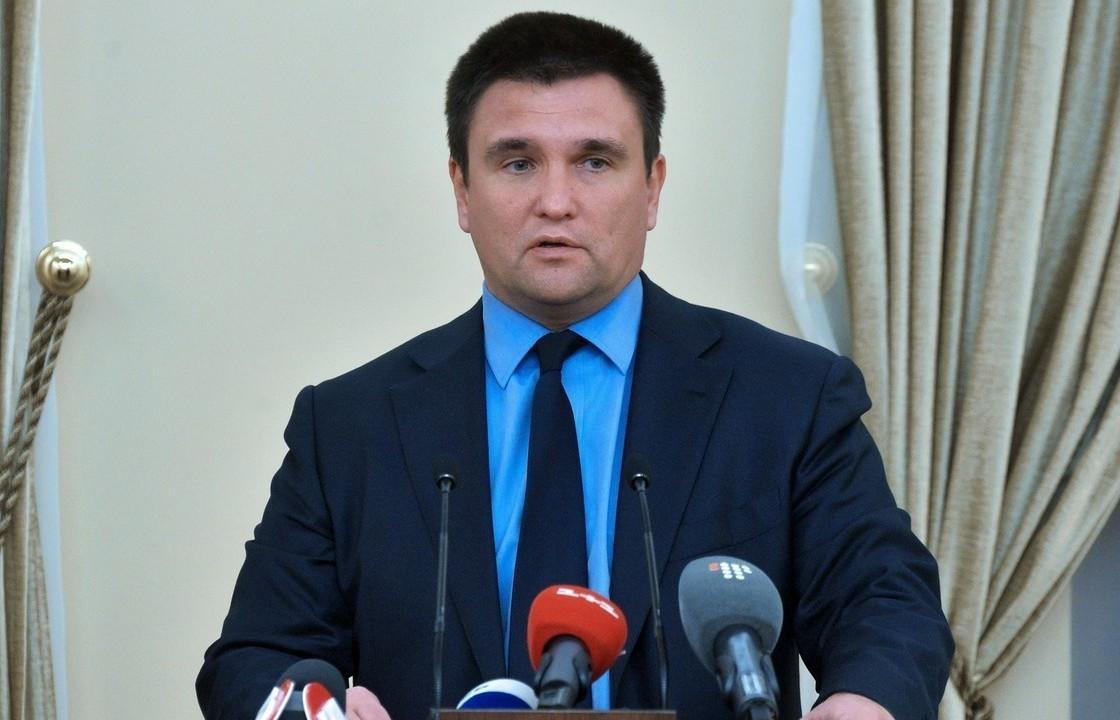В МИДе Украины раскритиковали слова немецкого политика о Крыме