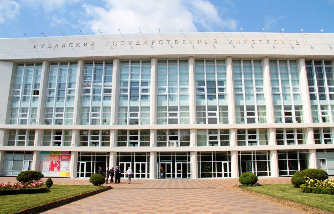 Три университета ЮФО - в рейтинге лучших вузов развивающихся стран
