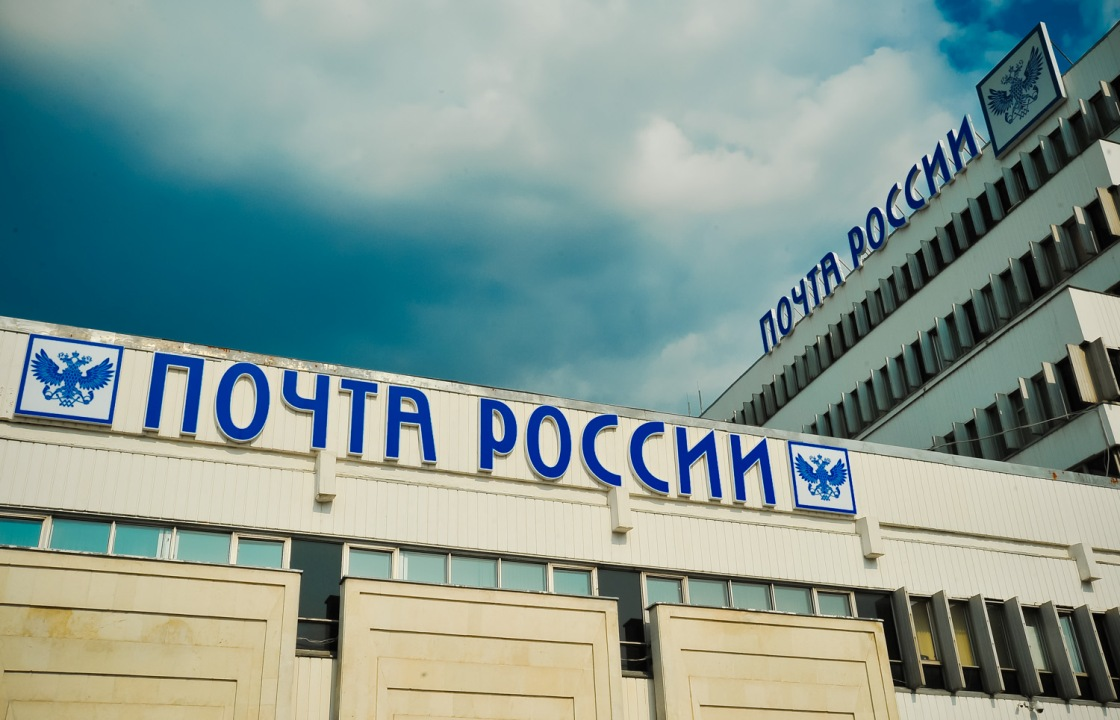 Экс-директора «Почты России» в Дагестане подозревают в нанесении 92 млн убытков