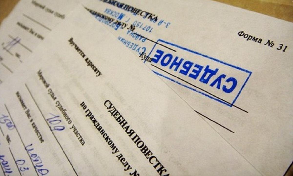 Кубанских почтальонов оштрафовали за нерасторопность