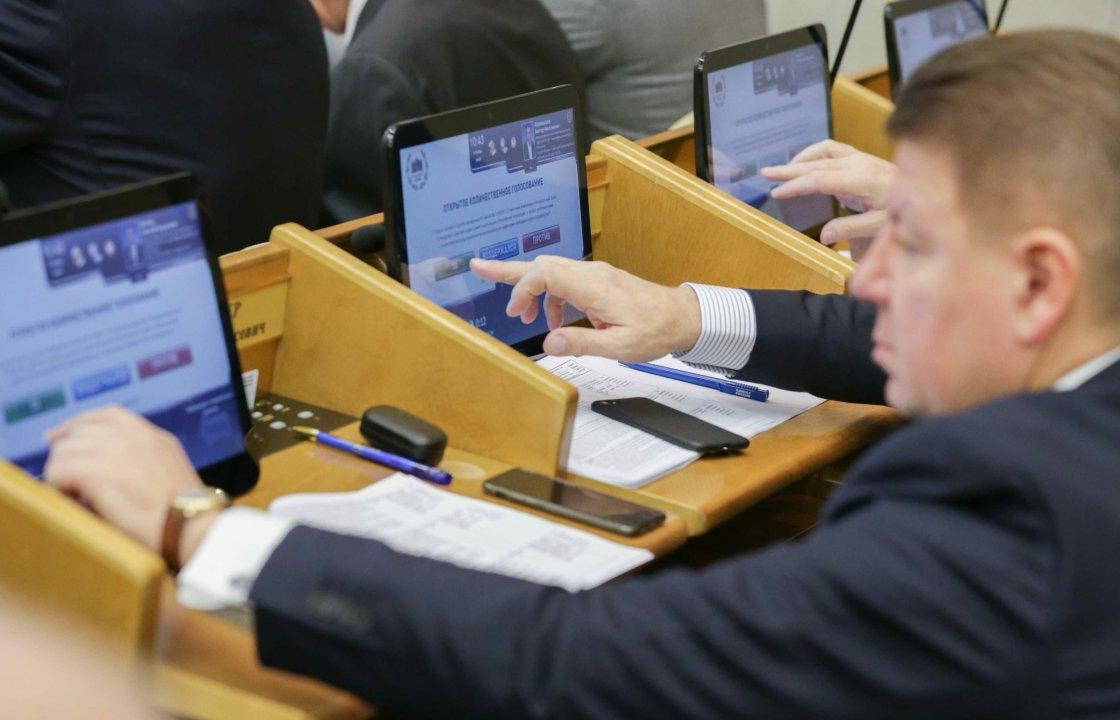 Депутатам Северной Осетии запретили заниматься бизнесом