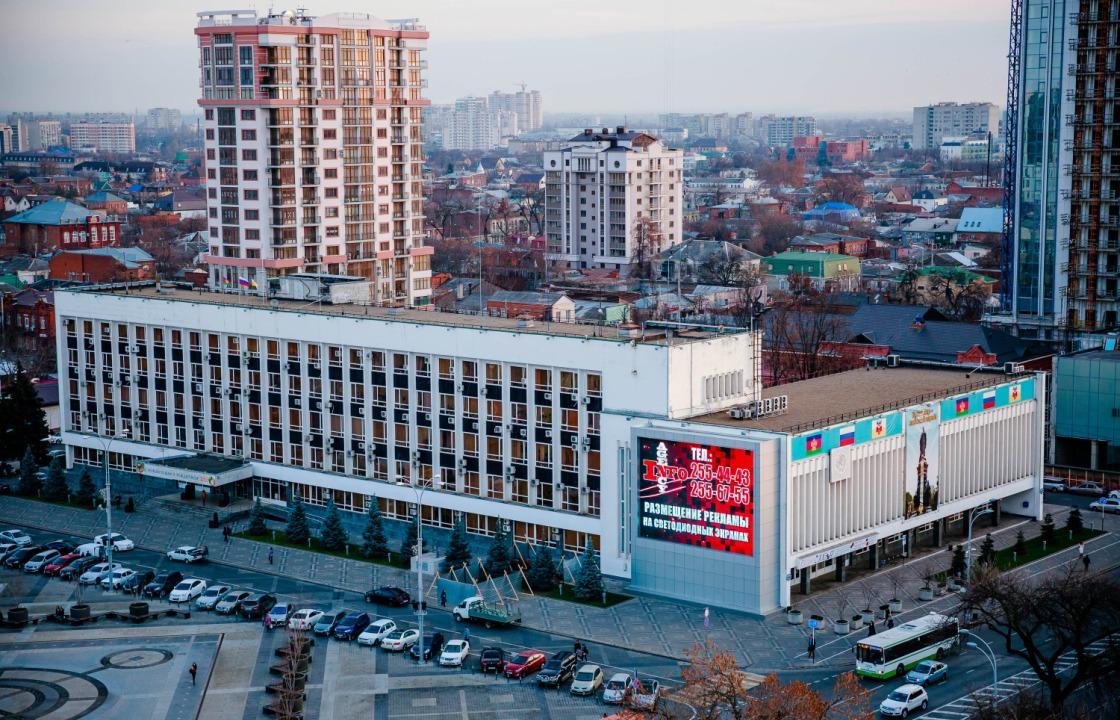 У мэра Краснодара появятся еще два заместителя