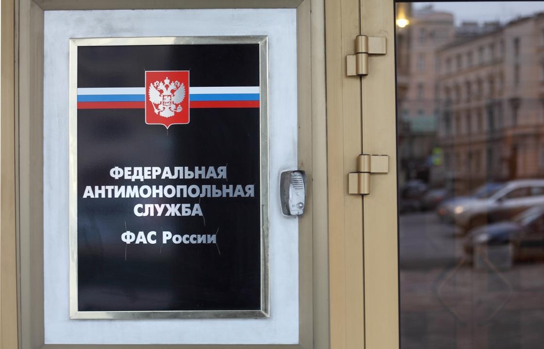 Против мэрии Каспийска возбудили 12 антимонопольных дел