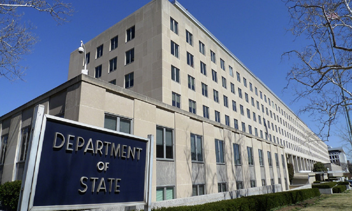 Госдепартамент США рекомендует воздержаться от поездок на Северный Кавказ и в Крым