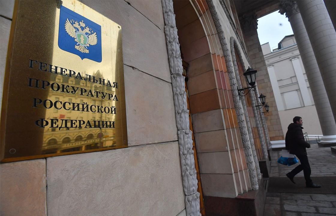 Генпрокуратура подтвердила проверку исполнения законов в Дагестане