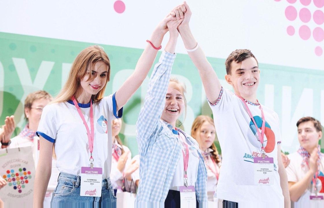 Ингушетия первой в России начнет Год волонтера