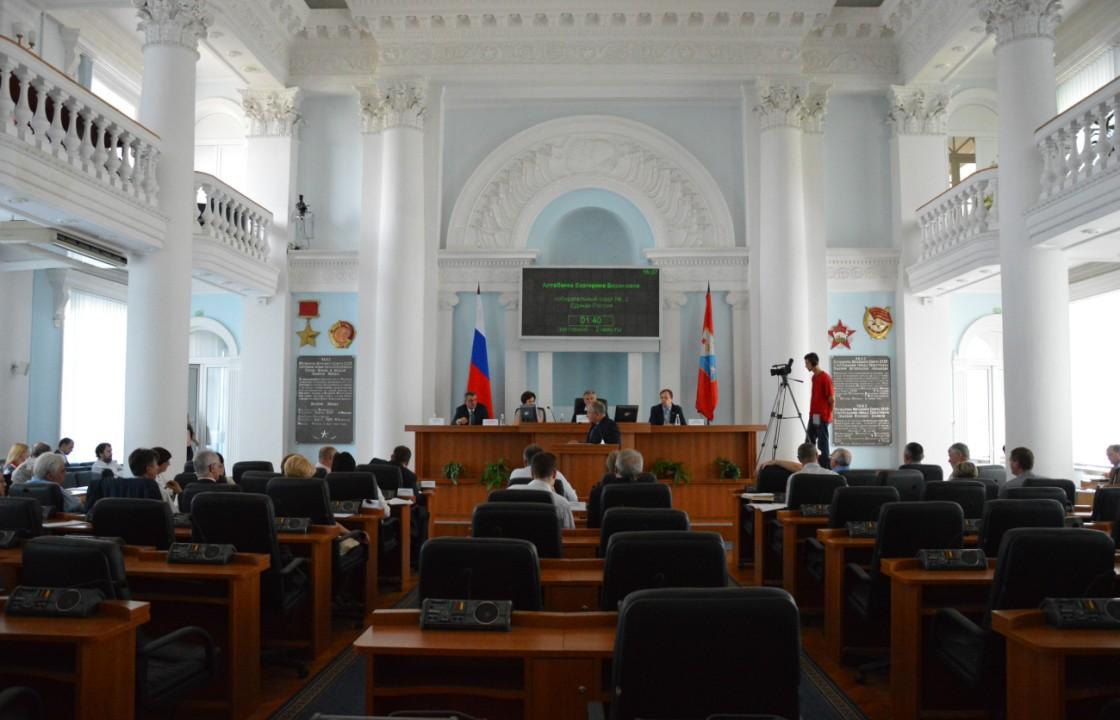 Депутаты заксобрания Севастополя оставили себя без зарплат