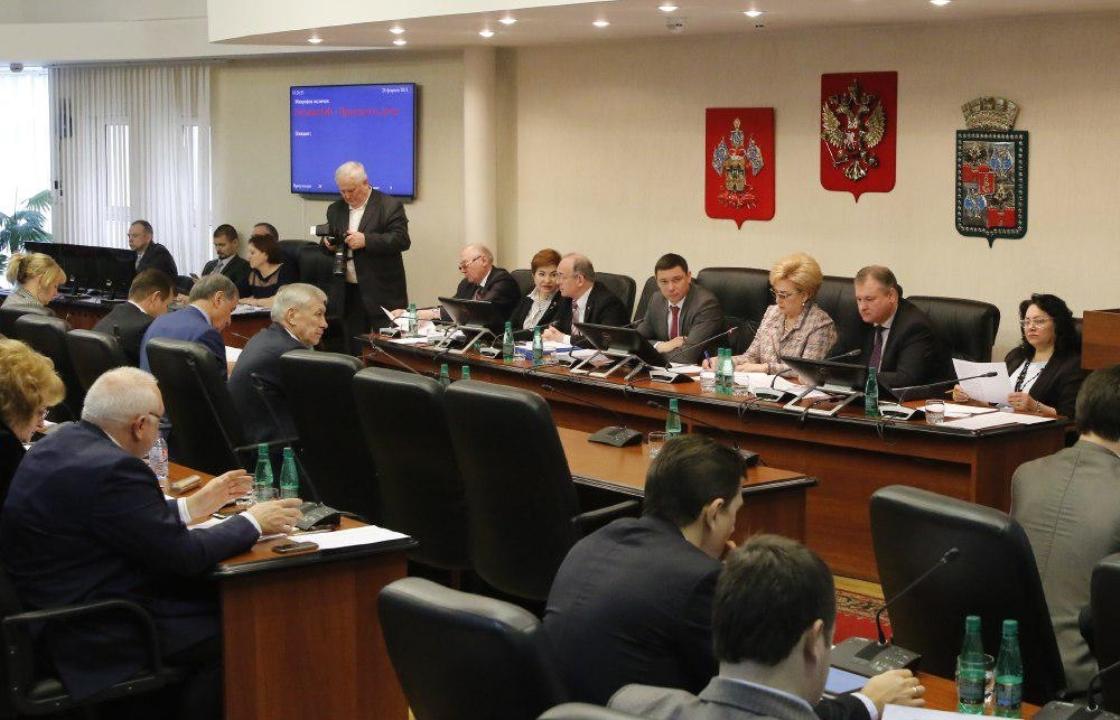 В мэрии Краснодара назначили двух директоров департаментов