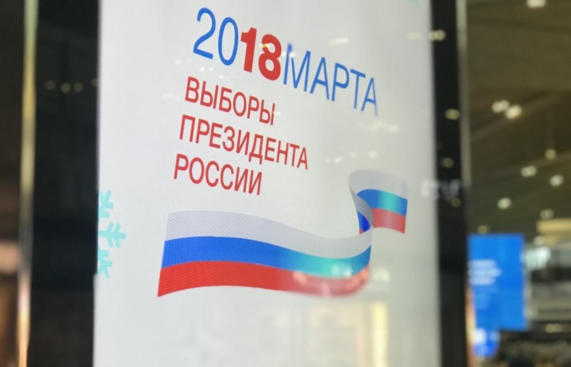 В Краснодаре безопасность на выборах президента обеспечат 1,2 тысячи человек