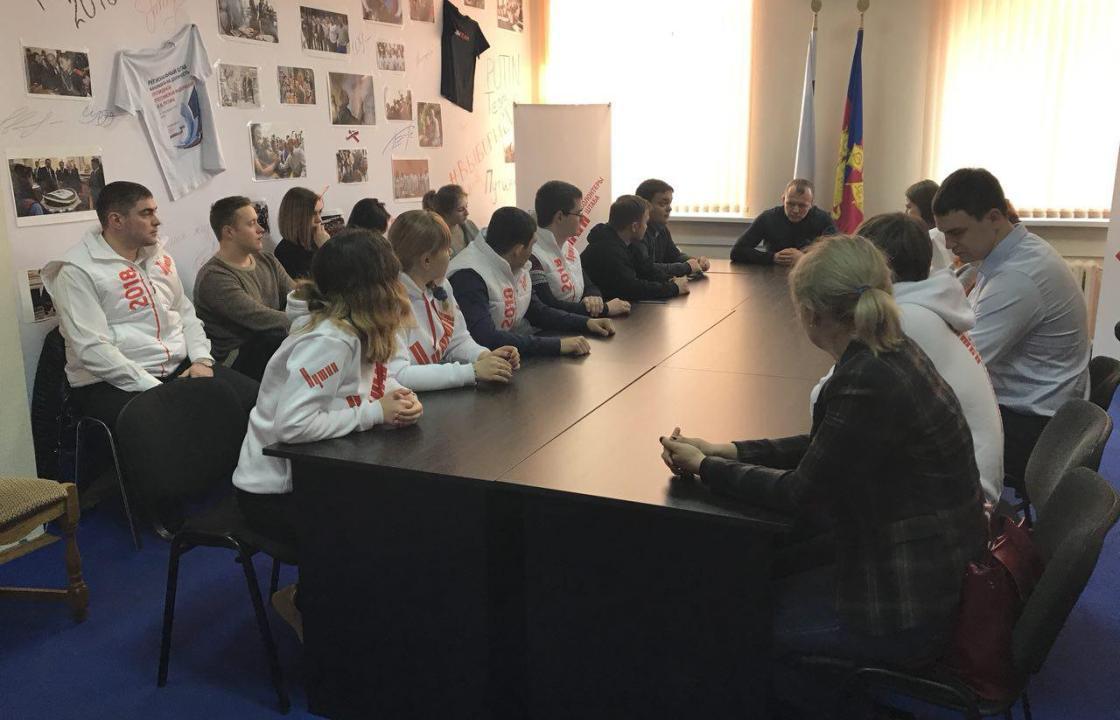 Александр Шлеменко встретился с волонтерами штаба Путина в Краснодаре