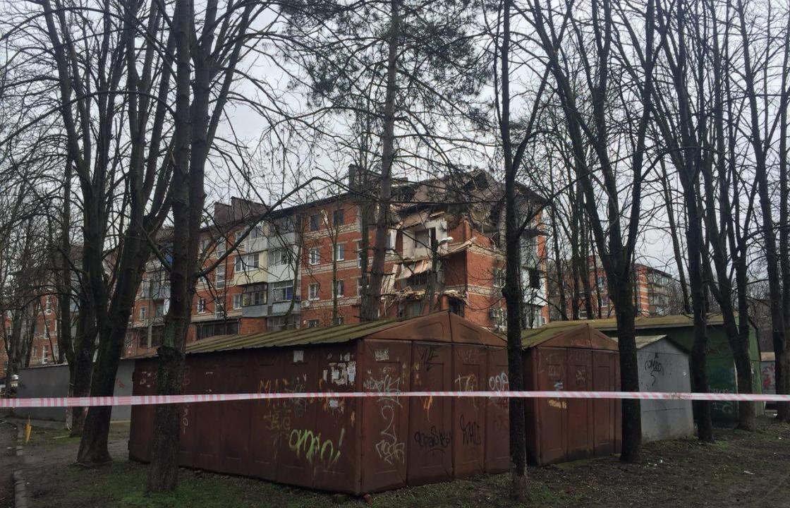 СК возбудил дело после взрыва газа в Краснодаре