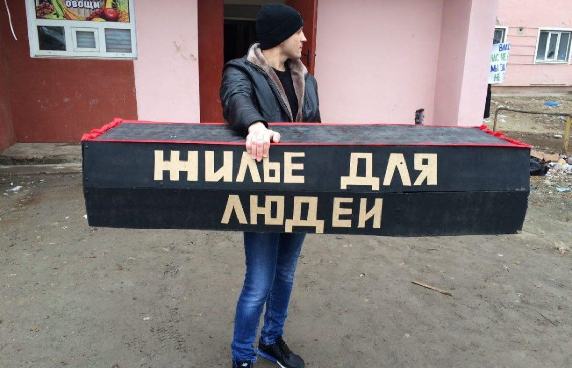 Астраханцы пытаются достучаться до властей с помощью черного гроба