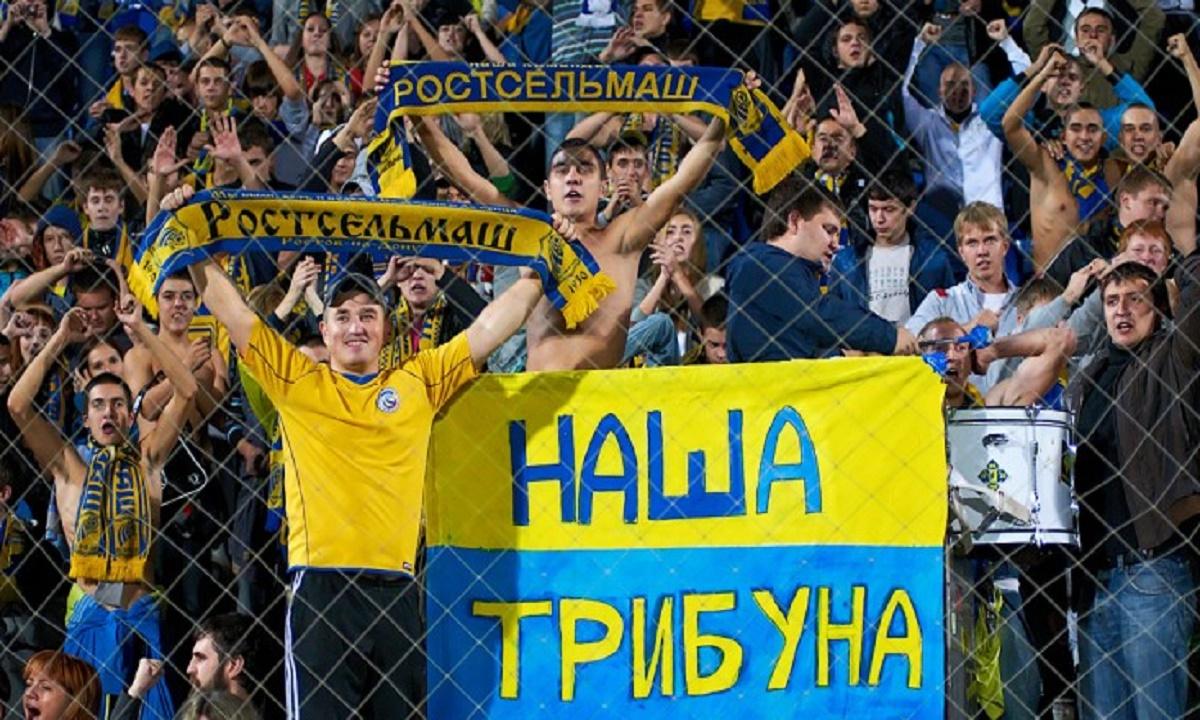Депутат от ЛДПР предложил губернатору Голубеву переименовать ФК «Ростов»