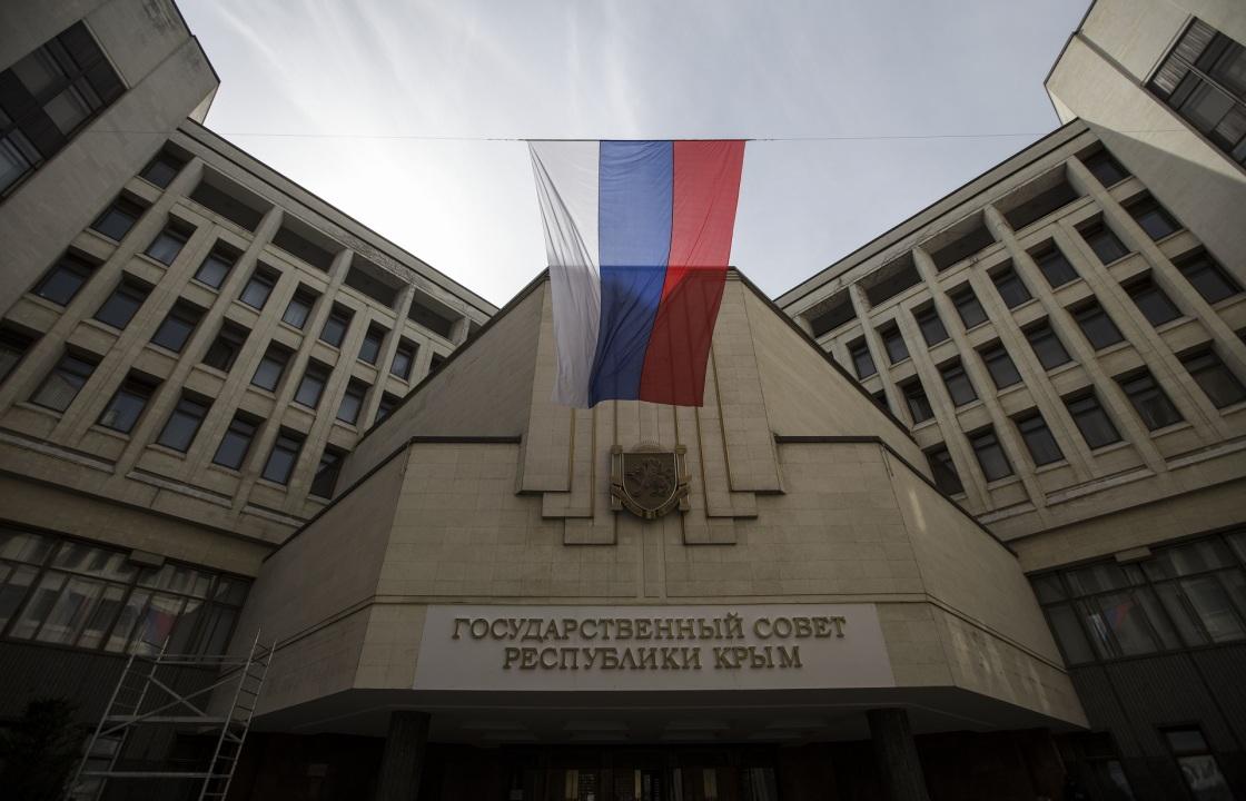 В Крыму сменился министр ЖКХ