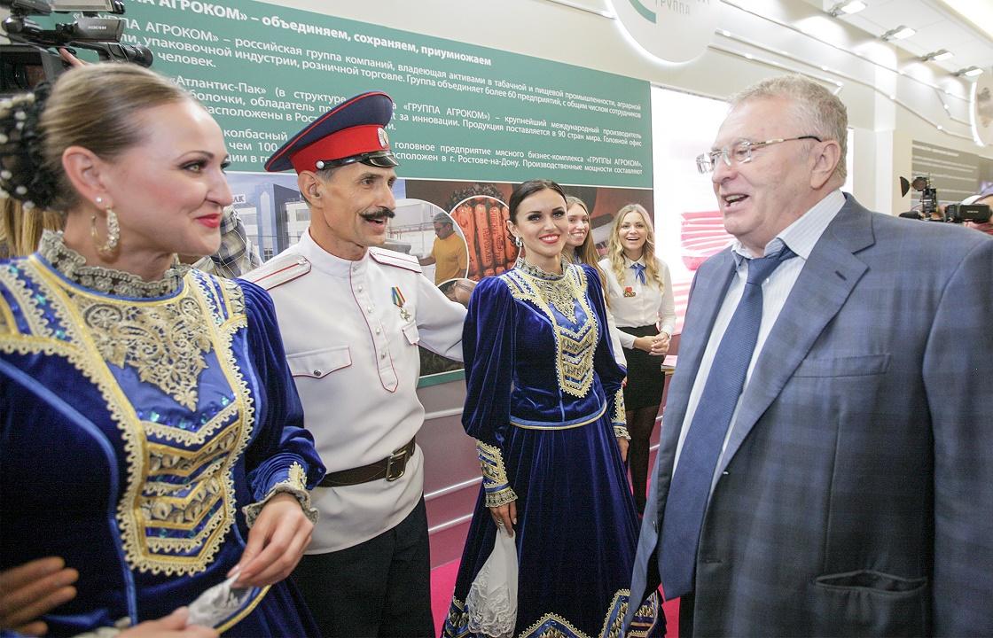 Жириновский возглавил список кандидатов в Заксобрание Ростовской области