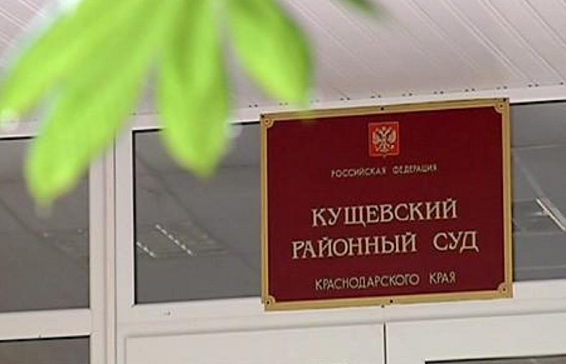 Юрист арестован за видеосъемку в Кущевском суде. Видео, ставшее причиной ареста
