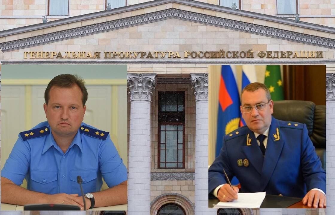Адыгея и Севастополь поменяются прокурорами. Подробности