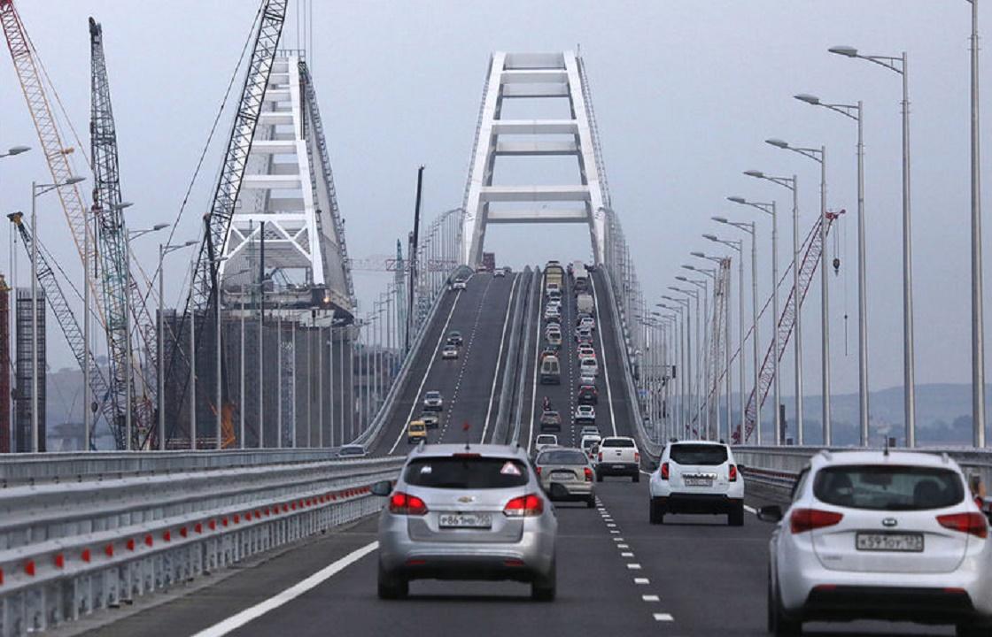 Шесть россиян попали под санкции Евросоюза из-за Крымского моста