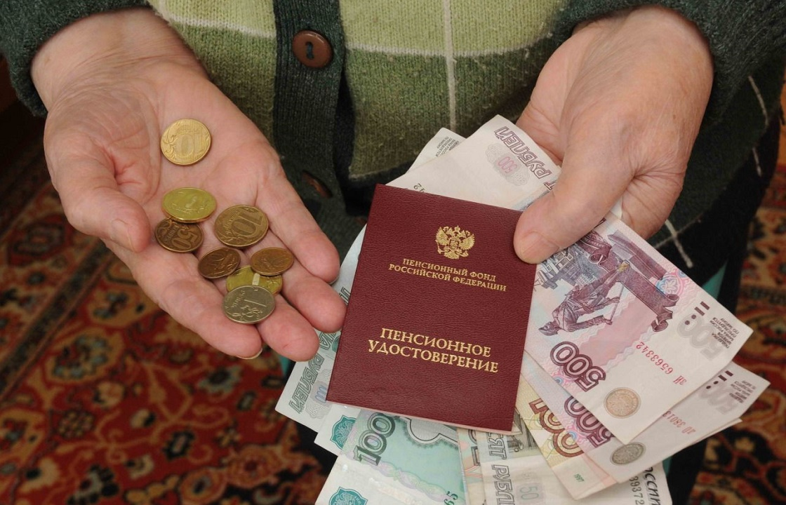 Расценки на оформление досрочной пенсии в Дагестане выяснили следователи