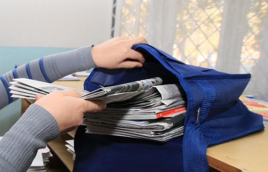 От года до трех получили туапсинцы, ограбившие почтальона с пенсиями