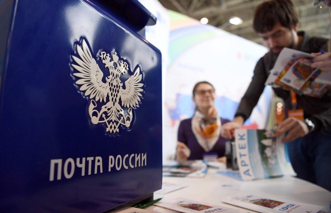 Сотрудница «Почты России» под Астраханью два года воровала деньги пенсионеров