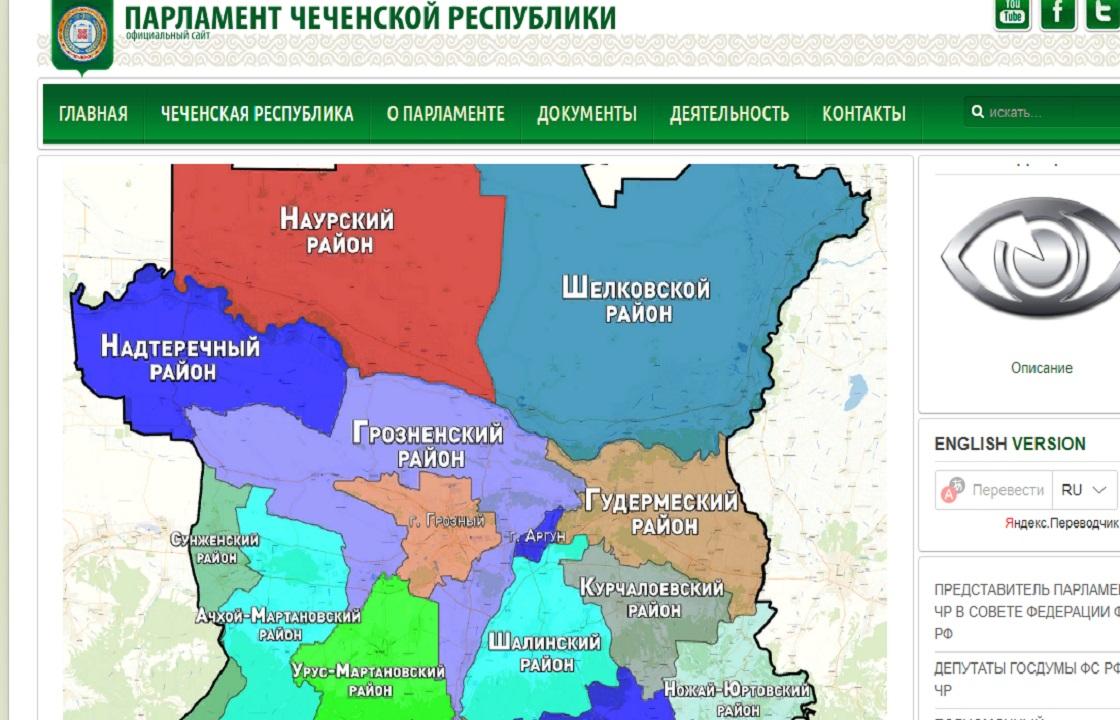 Власти Чечни заменили официальную карту, включив в нее бывшие ингушские земли