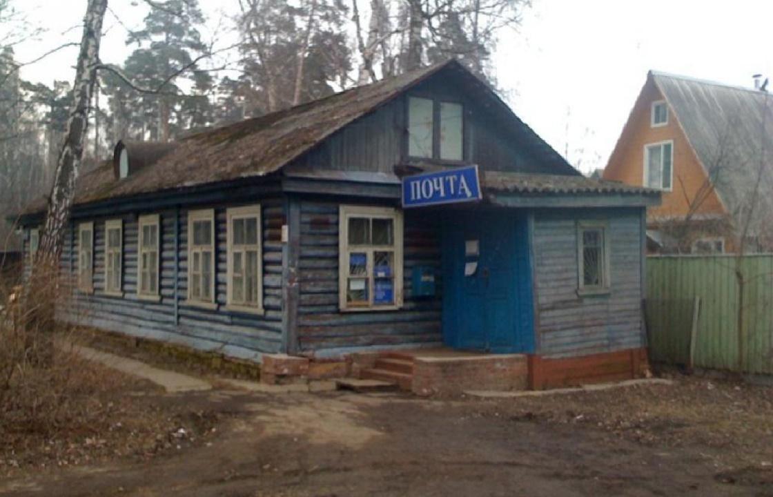 Начальница отделения «Почты России» на Ставрополье присваивала коммуналку селян