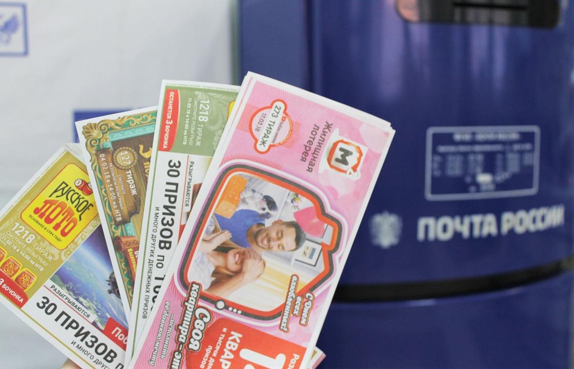 Выигрыши по лотерейным билетам присваивала начальник волжского отделения «Почты России»