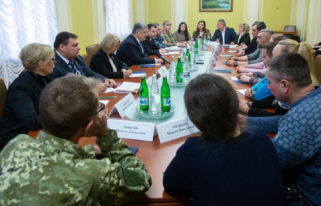 Нет ничего важнее, чем вытянуть их - Порошенко об украинских моряках