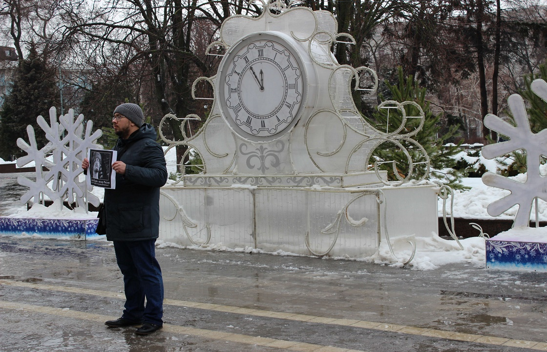 Политолог из Ростова провел пикет против передачи Курил Японии