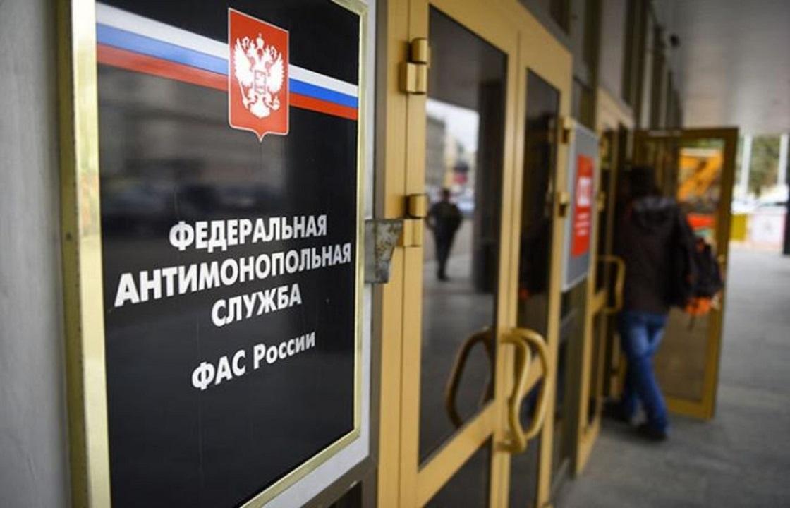 ФАС возбудил дело на чиновников Каспийска