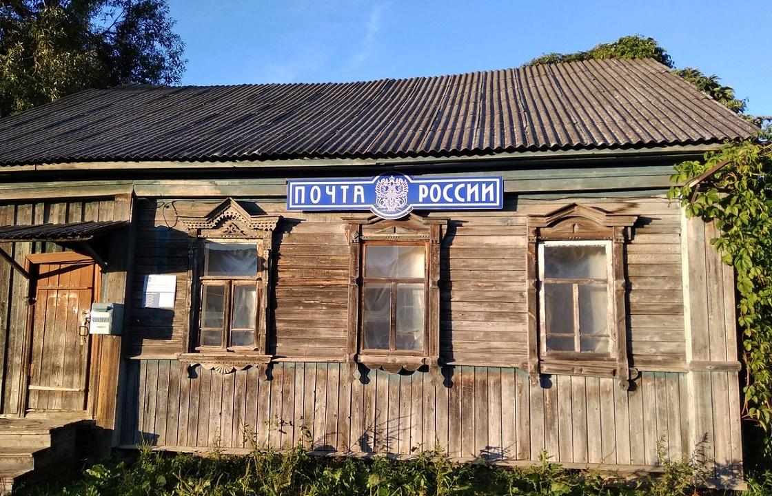Сотрудница «Почты России» в Астраханской области украла из кассы 100 тысяч