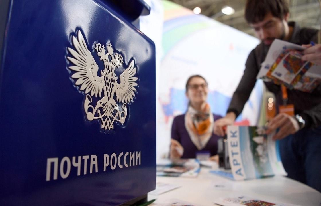 В волгоградской «Почте России» на «мертвых душах» заработали 750 тысяч