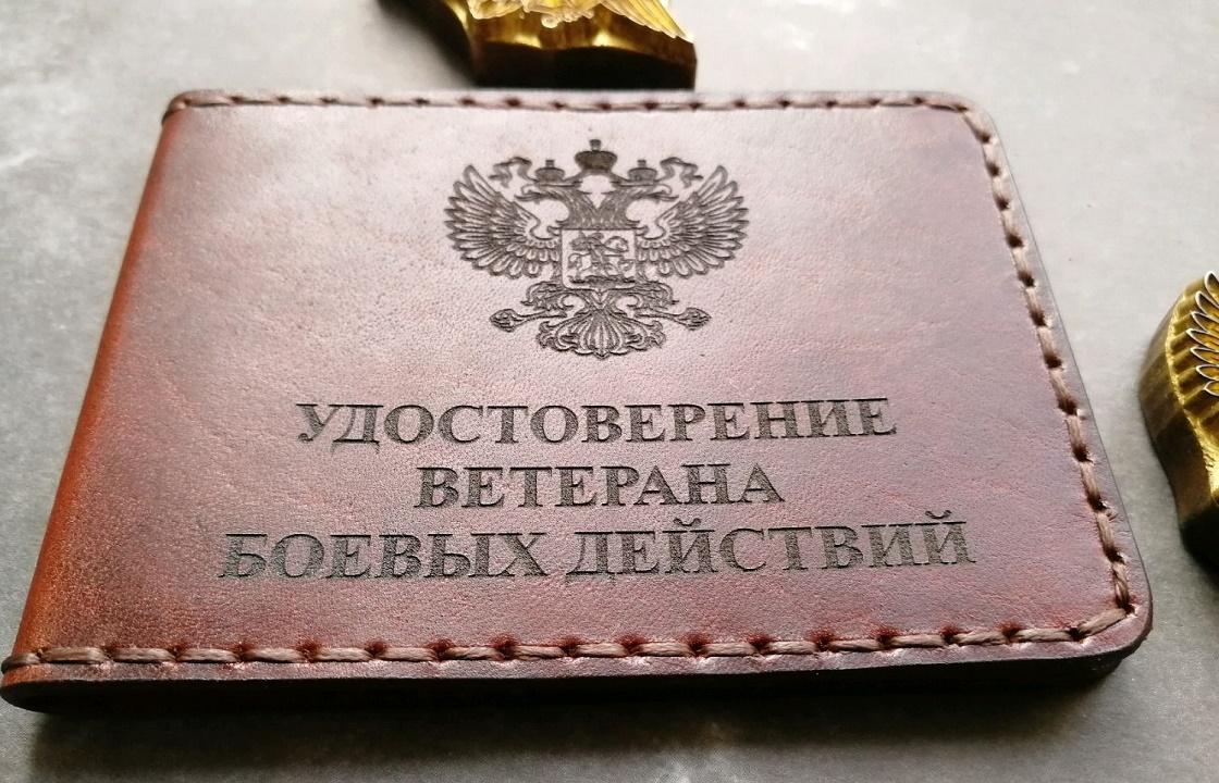 Лжеветеран из Дагестана незаконно получал пенсию