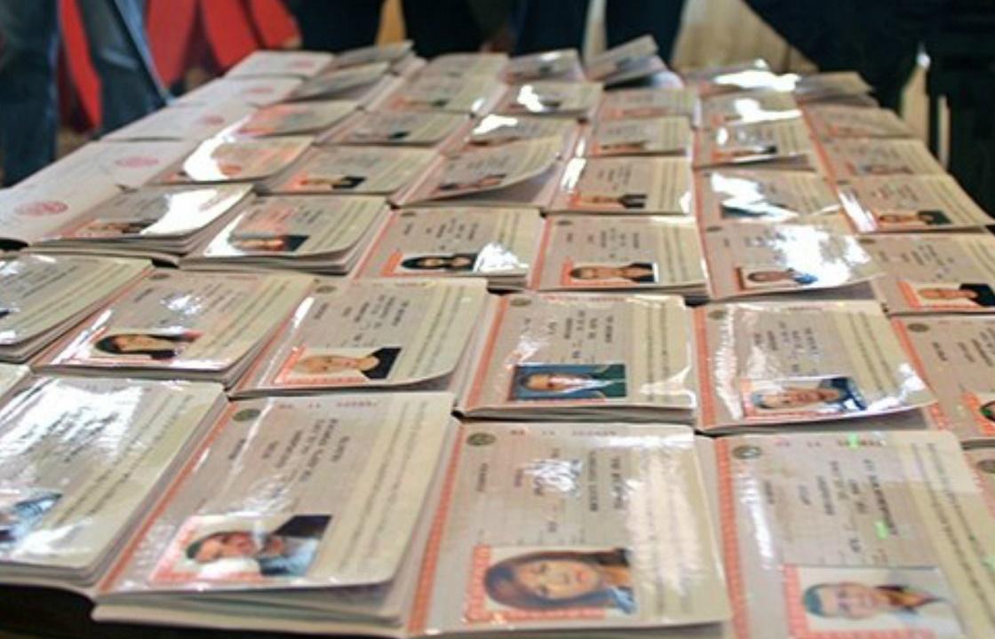 За «слив» паспортных данных в Telegram полицейский на Кубани получил 1,3 млн рублей