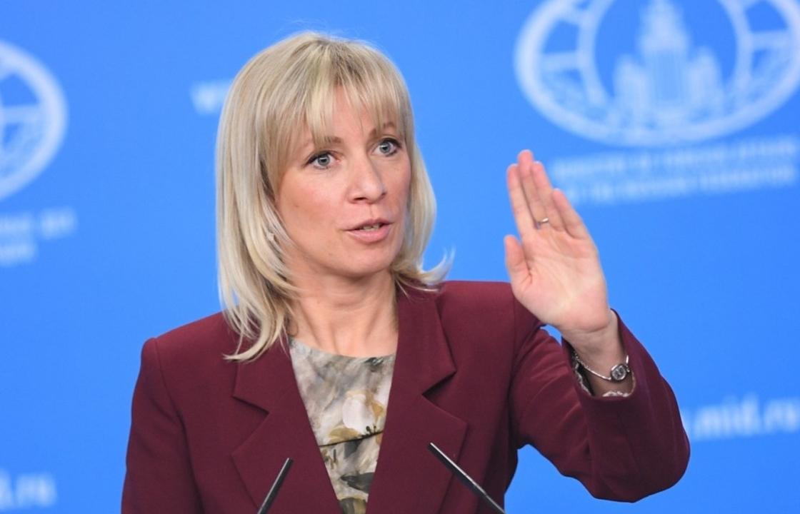 Захарова осудила уголовные дела от Украины против крымских журналистов