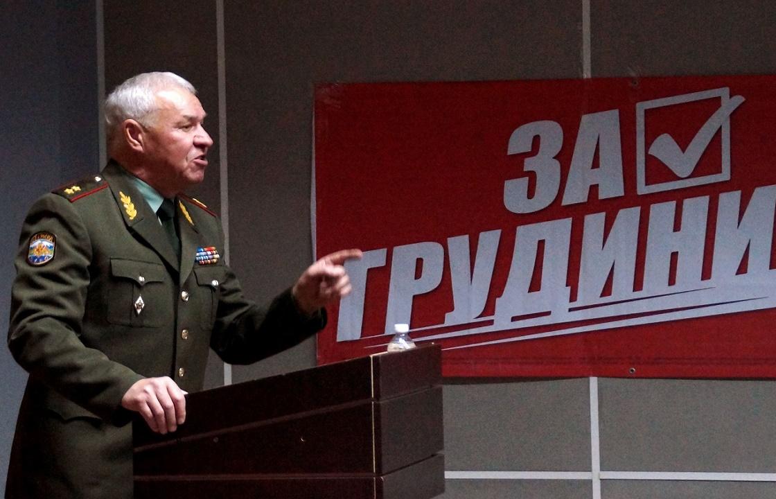 Генерал Соболев опроверг сговор КПРФ с единороссом Владимировым