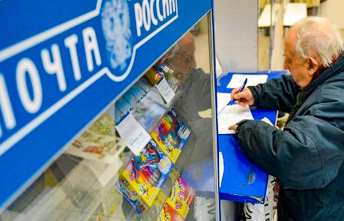 Почтальон из Кабардино-Балкарии присвоила пенсию уехавшего мужчины