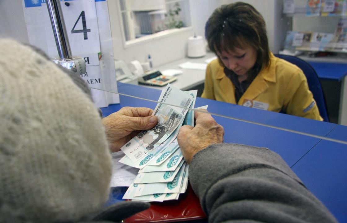 В Волгоградской области пенсии выдавали билетами «Банка приколов»