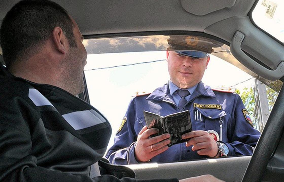 Ингуш заплатил 20 тыс рублей за использование поддельного удостоверения СКР