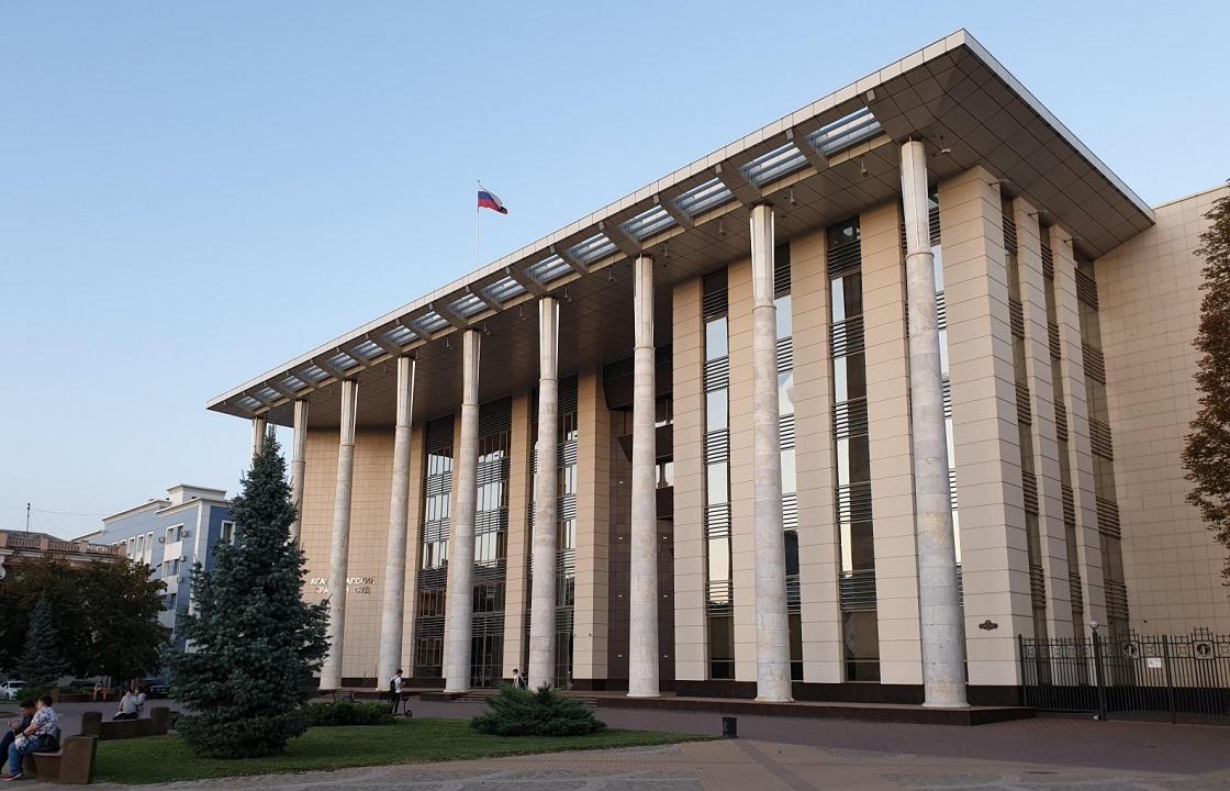 2 млн рублей за нужное решение потребовали с адвоката в Краснодарском краевом суде