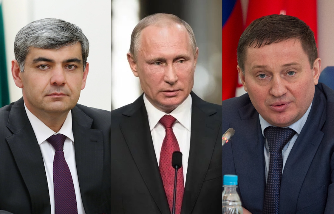Главы Кабардино-Балкарии и Волгоградской области вошли в президиум Госсовета